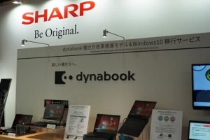Toshiba is Officially Done with Laptop Production
