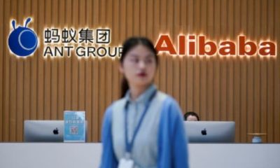 ANALYSIS: Chinese Government puts Alibaba's Supremacy To Test In an Ongoing Internet Sector Reform   Techuncode.com