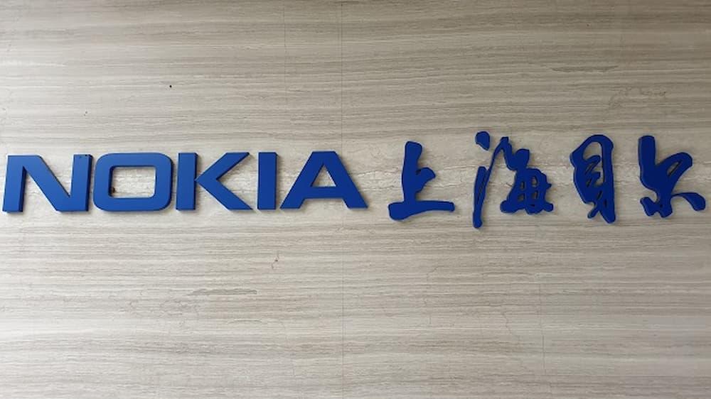 Nokia puts O-RAN Alliance work on ice